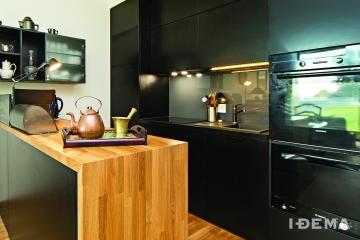 Köök 248