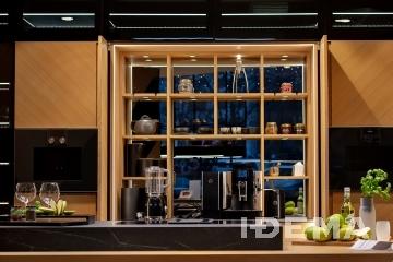 Köök 320